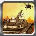 坦克直升机城市战无限火力内购破解版 v1.8