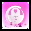 孕���app手�C版下�d v1.0.0