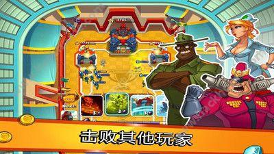 丛林战争游戏官方手机版下载(Jungle Clash)图5: