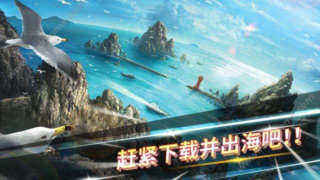 123钓鱼手游官网正版图1: