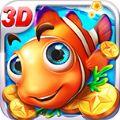 捕鱼达人3D腾讯版