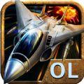 飞机世界大战官方下载360版 v1.0