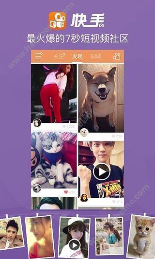 快手变脸照相机app下载官网软件图2: