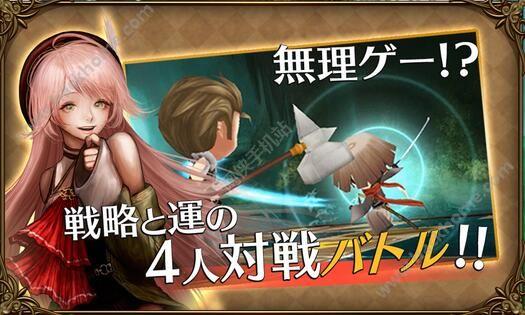 万千故事游戏官方网站版下载图1: