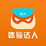 体验达人官网下载苹果版app v1.0