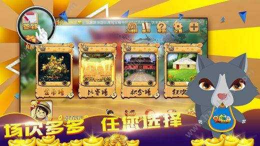 我是大A王手机游戏下载图3: