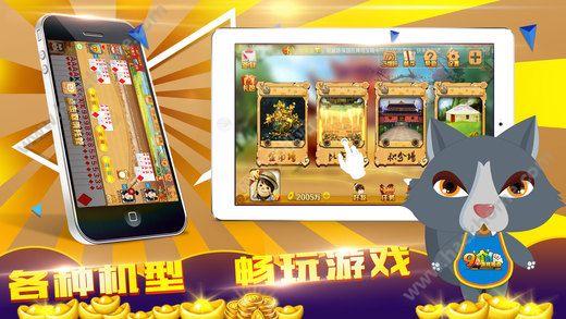 我是大A王手机游戏下载图5: