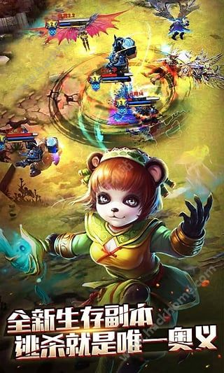 太极熊猫荣耀远征官网版本图2: