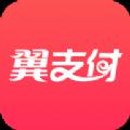 翼支付甜橙白条官网app下载 v6.5.6