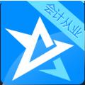 会计从业资格考试星题库app下载手机版 v3.3.01