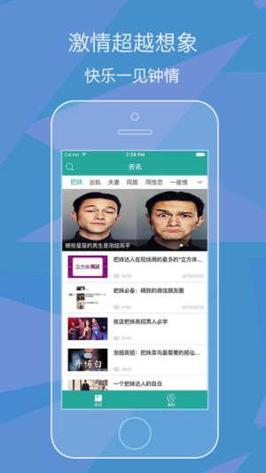 小草社区app图1