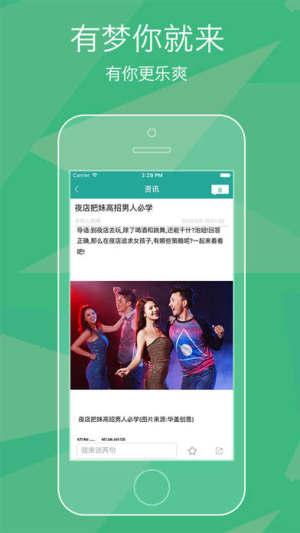 小草社区app图3