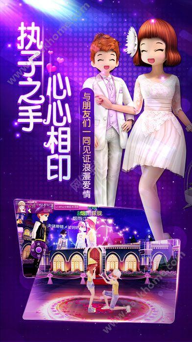 心动劲舞团官方九游版图3: