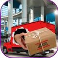 快递卡车模拟器游戏手机版下载 v1.0