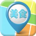 掌上美食导航官方版app下载 v1.0.1