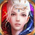 冰与火online手游iOS越狱版 v4.1