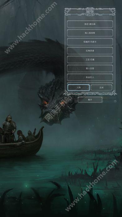 地下城堡2黑暗觉醒手机游戏IOS版图3: