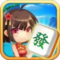 天天爱麻将柳州版官方下载安卓版 v3.3