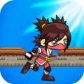运行忍者女孩游戏下载 v1.0