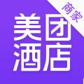 美团酒店商家后台官方app软件下载 v2.3