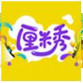 QQ厘米秀扭蛋机下载app v1.0