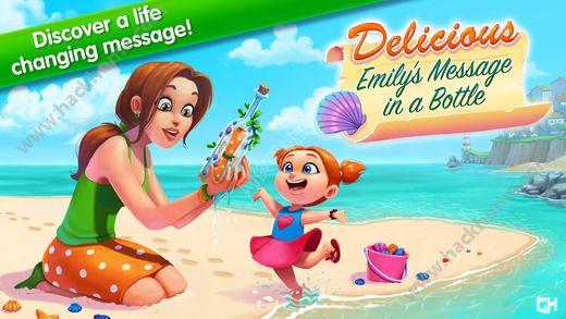 美味餐廳13瓶中信箋遊戲手機版下載(Delicious Emilys Message in a Bottle)圖5: