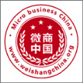 微商中国软件