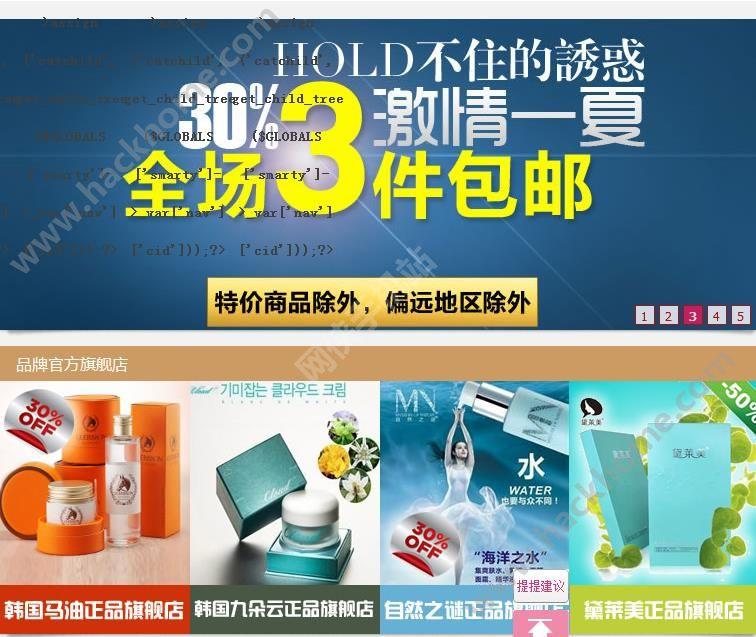 微商中国下载软件ios苹果版app图3: