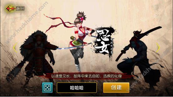屠魔之刃游戏官网下载百度版图3:
