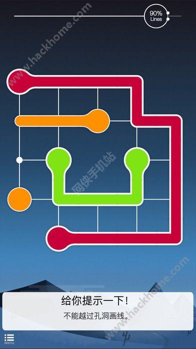 Lines FRVR游戏官方IOS苹果版图2: