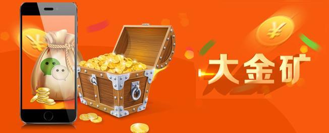 如客矿场怎么提取金币?如客矿场提取金币教程[图]