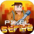 我的像素世界2游戏官方手机版 v1.0