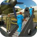 军囚犯运输飞机游戏