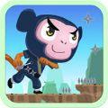 忍者猴子酷跑游戏下载 v1.0