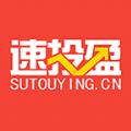 速投盈官网app下载安装 v2.2.0