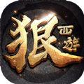 狠西游官网下载最新安卓版手游(同名动漫改编) v1.1.0
