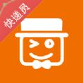 腾云管家快递员app下载手机版 v1.5.7