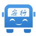 安行巴士官网版