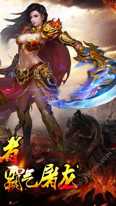 王者霸业手游官网正版图1: