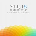 miui8.0.4.0�定版下�d v1.0