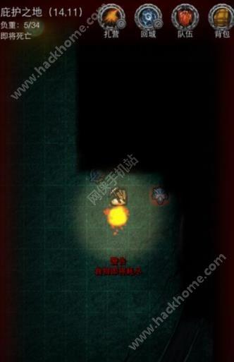 地下城堡2怎么扩大背包 负重怎么提升[图]图片1
