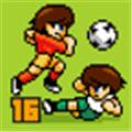 像素足球世界杯16汉化中文破解版(Pixel Cup Soccer 16) v1.0.1