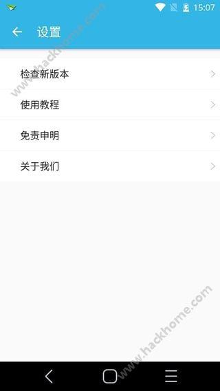 旗鱼影视1.8版本官网app下载安装图1: