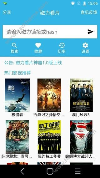 旗鱼影视1.8版本官网app下载安装图3: