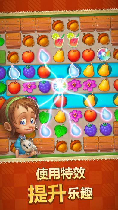 梦幻花园1.6.4版本下载最新版(Gardenscapes)图2: