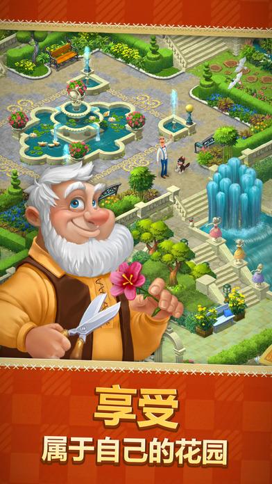 梦幻花园无限金币内购破解版(Gardenscapes)图3: