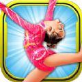 全明星体操女运动员跳高训练游戏安卓版 v1.0