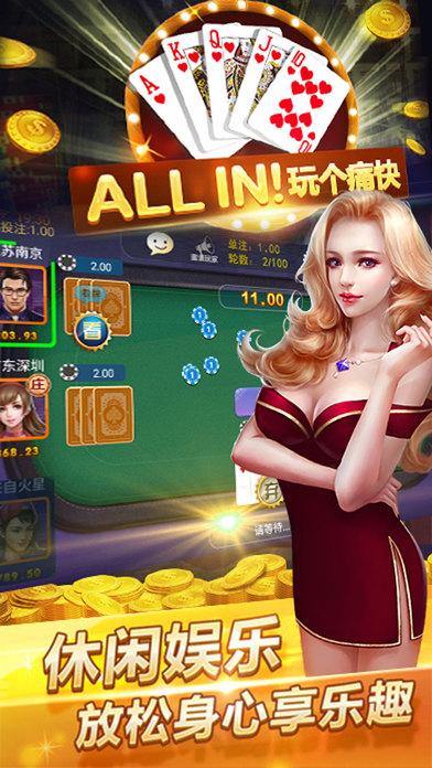 金华游戏中心平台官网下载图1: