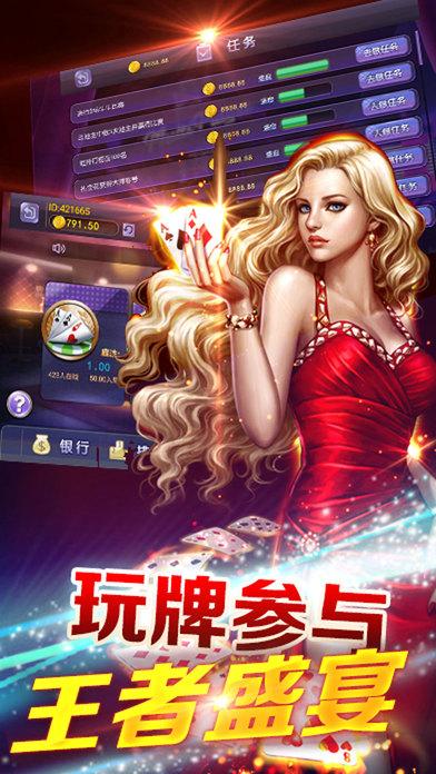 金华游戏中心平台官网下载图3: