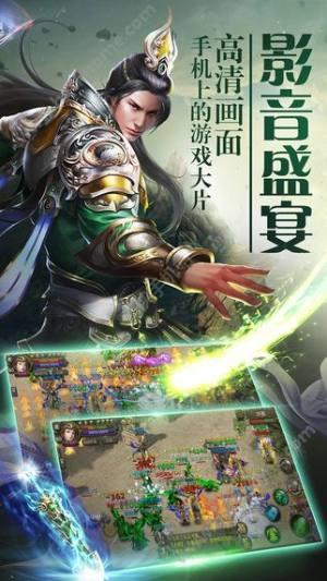 乌木剑圣手游图3